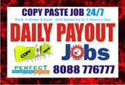 Simple Copy paste work | Daily Rs. 300/- Bangalore Online jobs | Dail